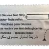Glucose test strip – Copy