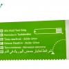 Uric Acid test strip